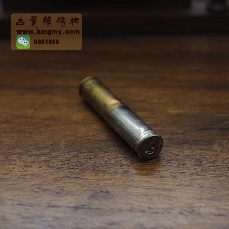 子弹符管图鉴3