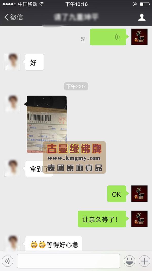坤平/掩面佛效果反馈