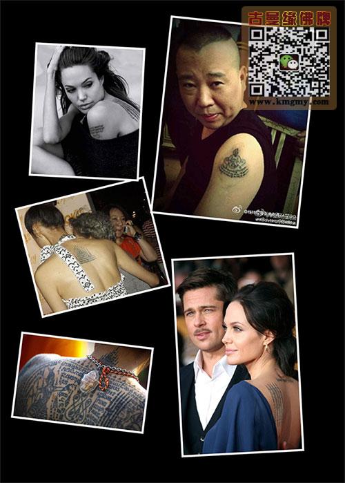 阿赞盾9月17日法驾昆明--泰国顶级法师
