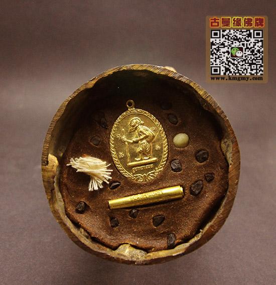 徐祝老人(九宝铜供奉型)图鉴4
