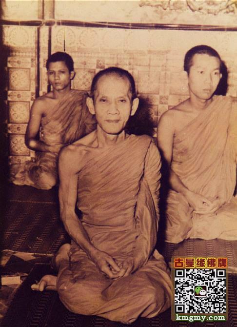 周冠罗Chao Khun Nor Wat Depsirin