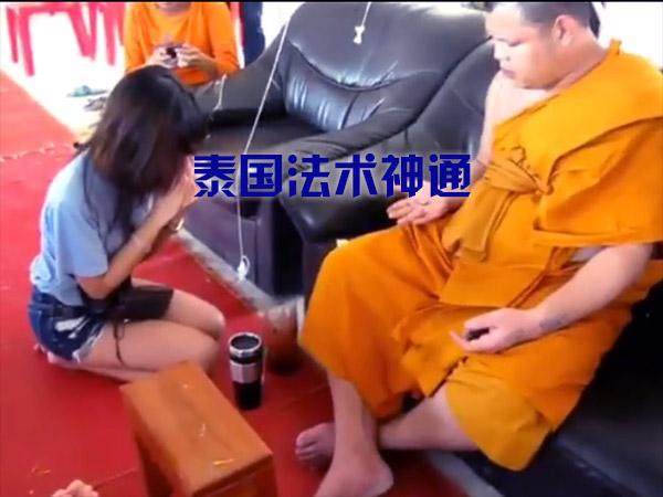 泰国寺庙僧人神通法术