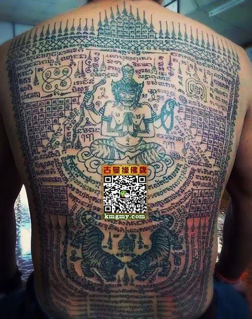 泰国刺符禁忌