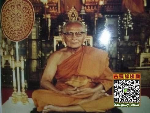 龙婆兴Luang Phor Hin Wat Rakhang
