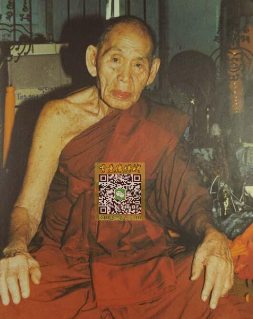 龙婆登---泰国九大圣僧之一