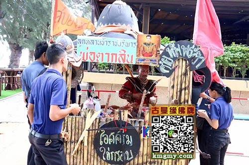 泰国坤平将军上街头当小贩