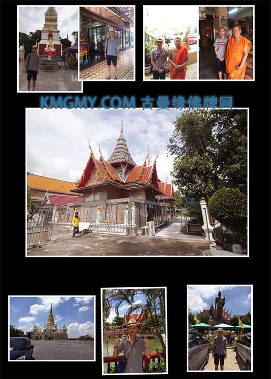 本次泰国跑庙请牌结束内容图片
