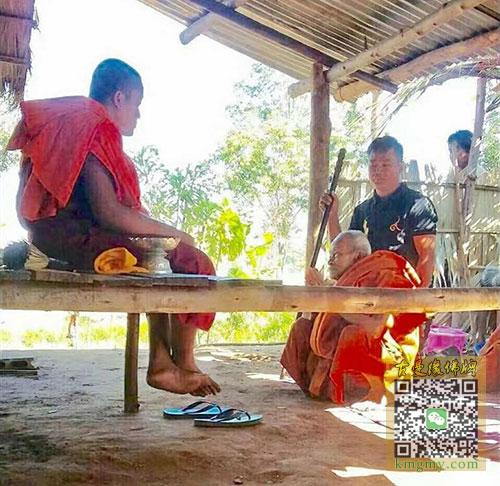 105岁柬埔寨高僧来拜见龙婆爽转世