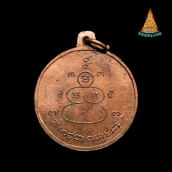 内含皇室捐赠古老钱币