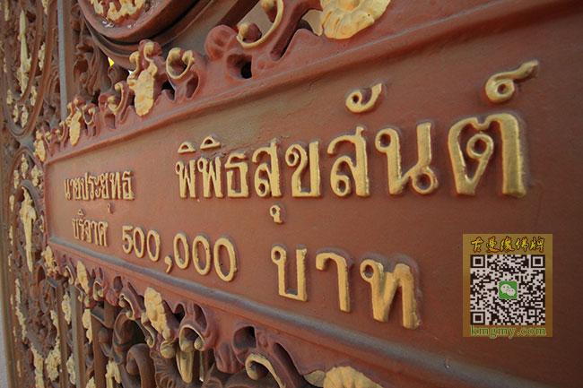 2018年泰国跑庙开始了!内容图片