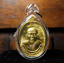 柬埔寨僧王布格里自身