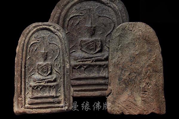 阿赞多战神崇迪图鉴3