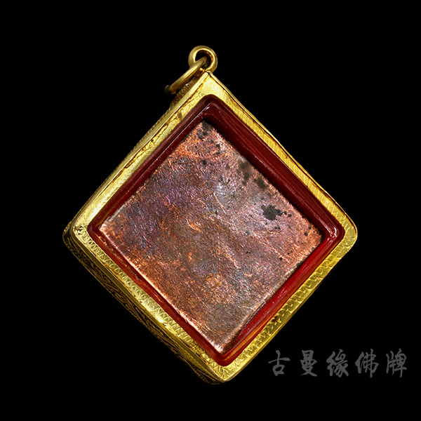 龙婆see2519四面神(红铜版)背面图鉴