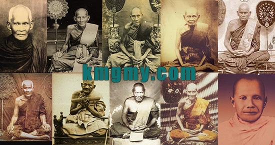 泰国2452年十大高僧法术比赛
