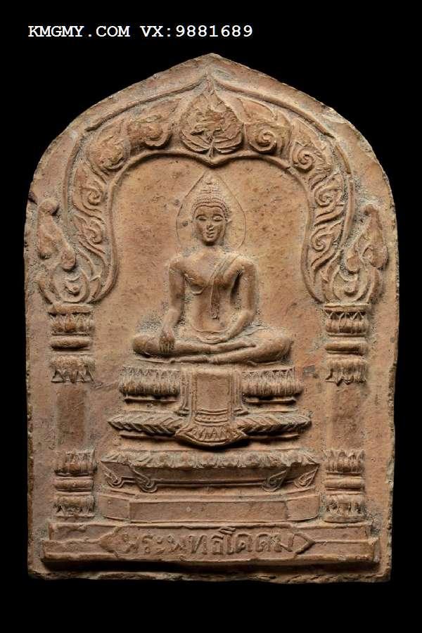 龙婆空2505佛祖