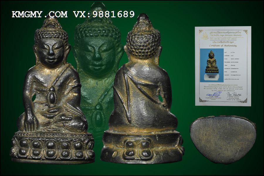 泰国佛牌网站